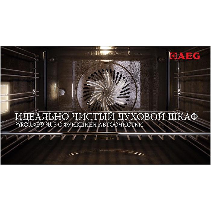 AEG - Духовой шкаф - BP5531302M