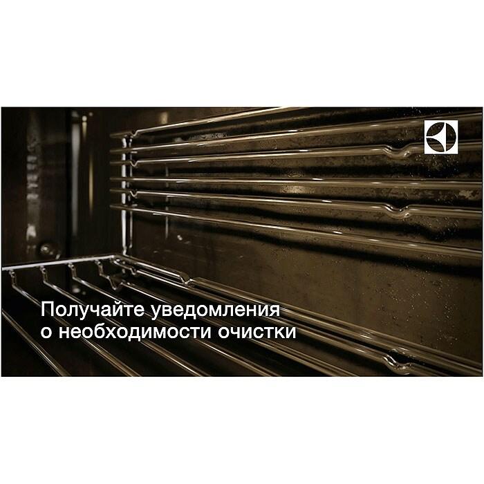 Electrolux - Компактный духовой шкаф - EVK95840AX