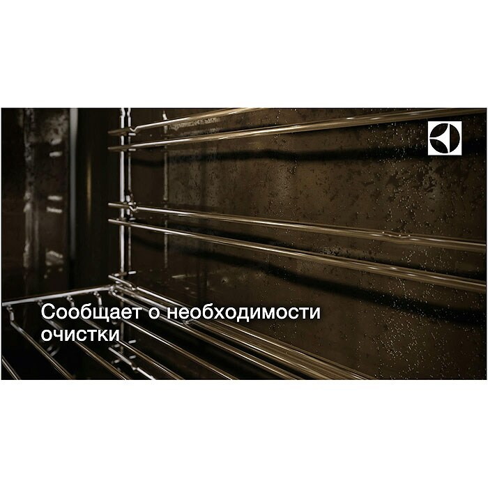 Electrolux - Духовой шкаф - EOB93311AX