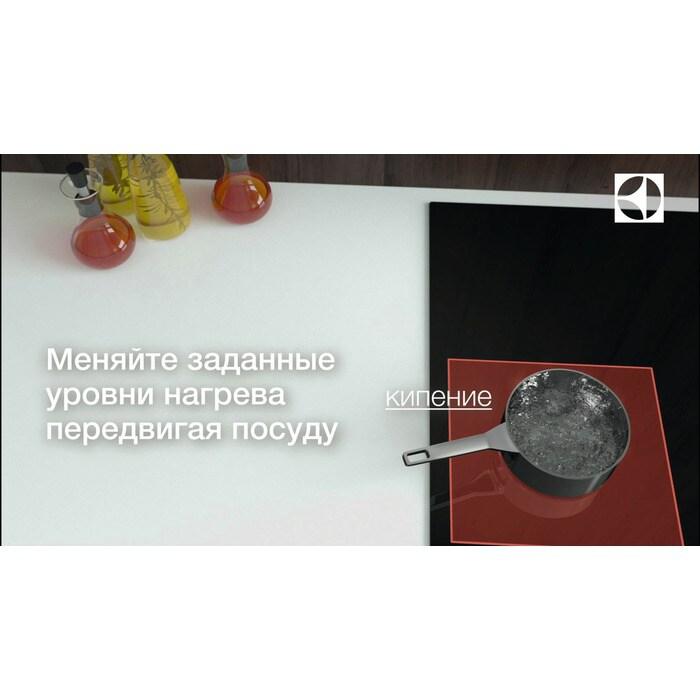 Electrolux - Индукционная варочная панель - EHX96455FK