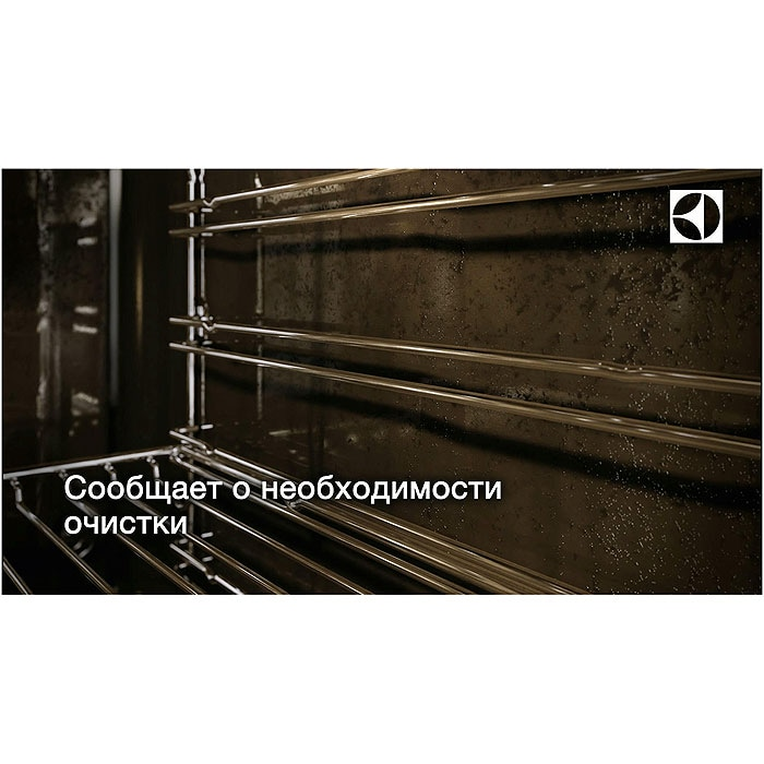 Electrolux - Духовой шкаф - EOC95651BX