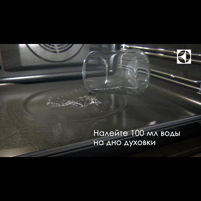 Electrolux - Духовой шкаф - EOB93434AW
