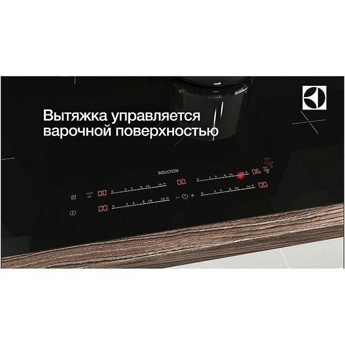 Electrolux - Индукционная варочная панель - EHI9654HFK